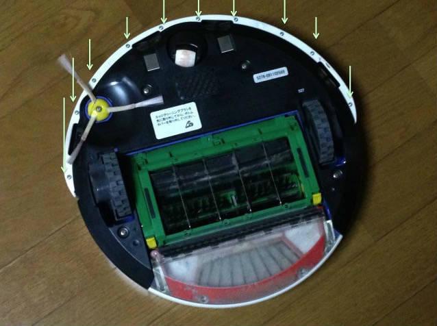 充電エラー3は基盤を洗うと直るかもしれない
