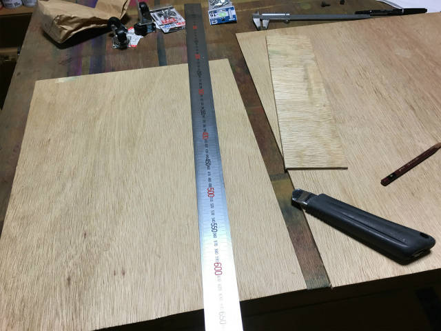 失敗しない木製パネルの作り方