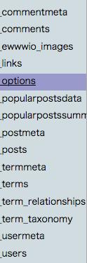 MANPでWordpressの既存サイトをローカル環境化する
