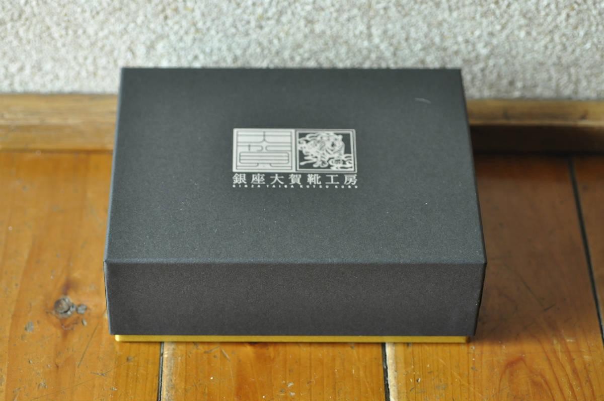 M.MOWBRAY 銀座大賀靴工房 シューケア スターターセット
